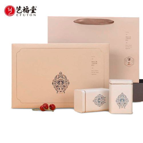EFUTON Brand Jiang Xin Ming Qian Teji An Ji Bai Pian An Ji Bai Cha Green Tea Gift Box 200g