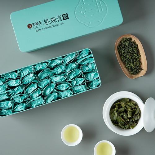 EFUTON Brand Qing Xiang Tie Guan Yin Chinese Oolong Tea 252g*2