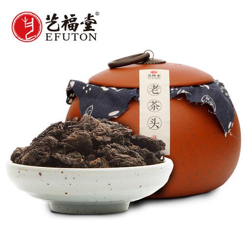 EFUTON Brand old Tea Head Pu-erh Tea Tuo 2020 150g Ripe