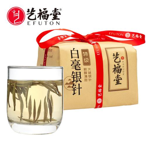 EFUTON Brand Bai Hao Yin Zhen Silver Needle Fuding White Tea 100g