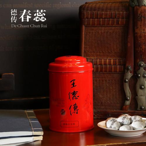 Wang De Chuan Brand Chun Rui Pu-erh Tea Tuo 2018 200g Ripe