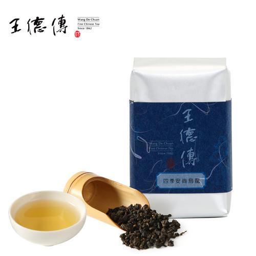 Wang De Chuan Brand An Shang Four Seasons Taiwan Oolong Tea 150g