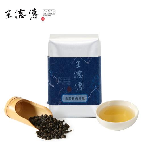 Wang De Chuan Brand Taiwan Jinxuan Anshang Milk Oolong Silk Oolong Tea 150g