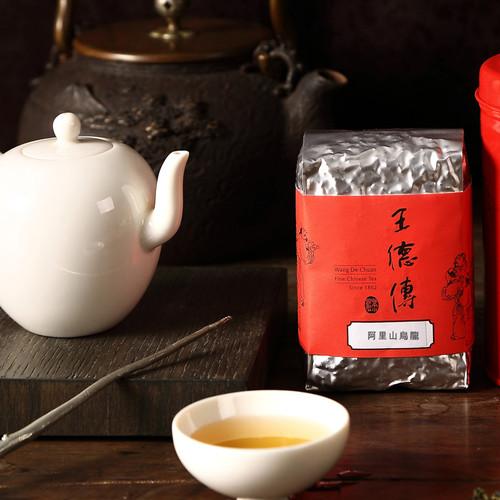 Wang De Chuan Brand Ali Shan Qing Xin Oolong Green Heart Taiwan Oolong 150g