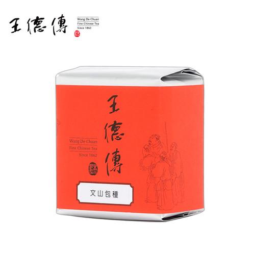 Wang De Chuan Brand Taiwan Wen Shan Bao Zhong Oolong Tea 50g