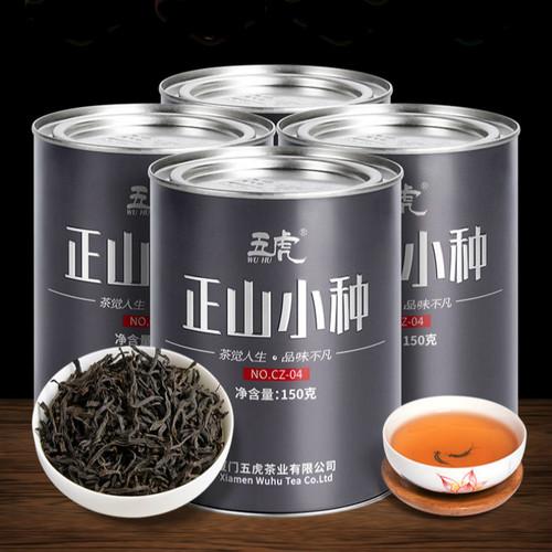 Wu Hu Brand Nong Xiang Lapsang Souchong Black Tea 150g*4