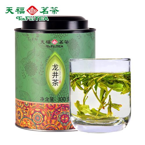 TenFu's TEA Brand Chun Cha Long Jing Dragon Well Green Tea 100g