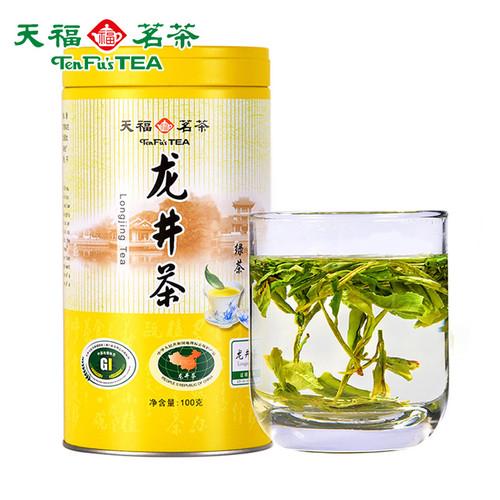 TenFu's TEA Brand Ming Qian Long Jing Dragon Well Green Tea 100g
