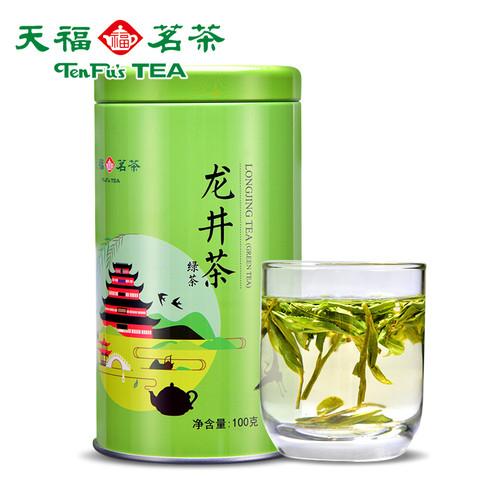 TenFu's TEA Brand Zhenpin Ming Qian Long Jing Dragon Well Green Tea 100g