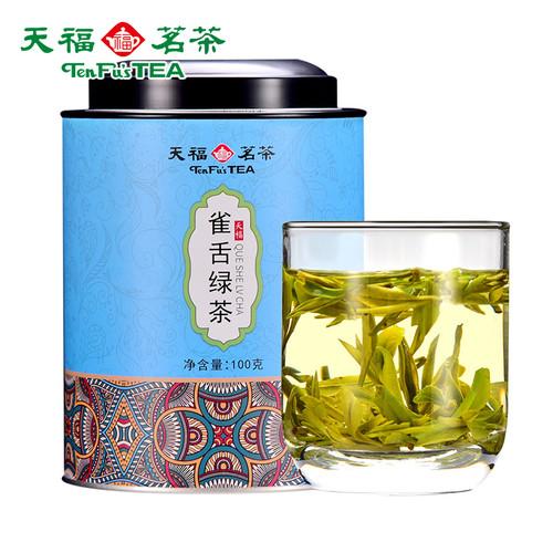 TenFu's TEA Brand Yu Qian Que She Sparrow's Tongue Green Tea 100g