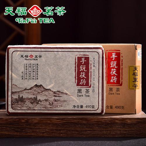 TenFu's TEA Brand Shou Zhu Fu Zhuan Hunan Anhua Golden Flowers Fucha Dark Tea 490g Brick