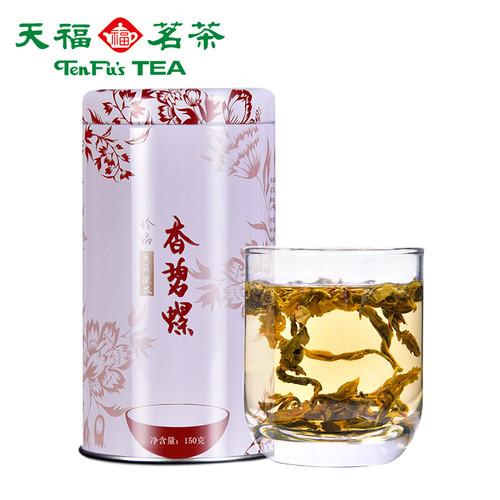 TenFu's TEA Brand Zhen Pin Xiang Bi Luo Snail Jasmine Green Tea 150g