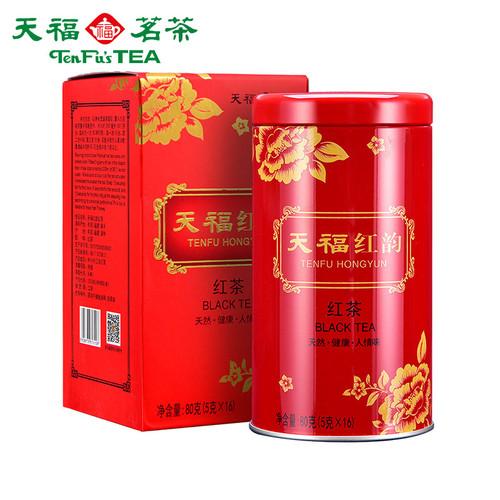 TenFu's TEA Brand Tian Fu Hong Yun Lapsang Souchong Black Tea 80g