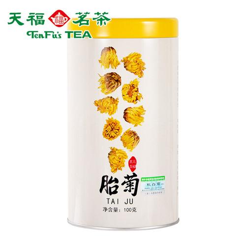 TenFu's TEA Brand Golden Fetal Chrysanthemum Bud Tea 100g