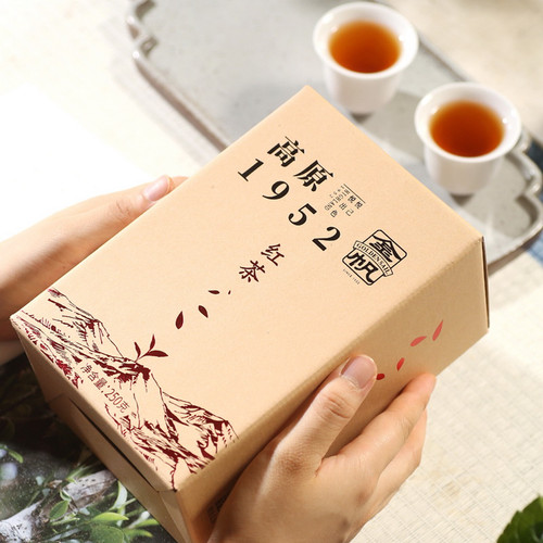 GOLDEN SAIL Brand Gao Yuan 1952 Black Tea Nong Xiang Dian Hong Yunnan Black Tea 250g