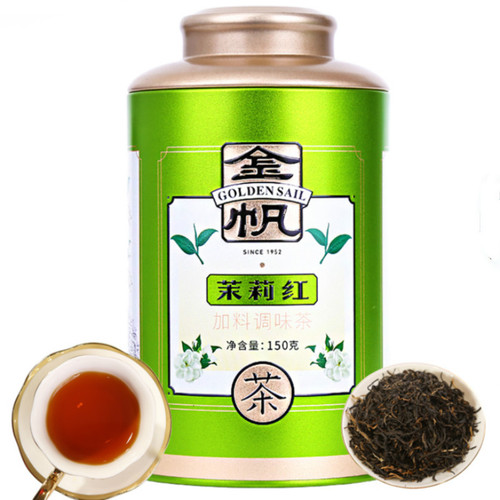 GOLDEN SAIL Brand Jasmine Black Tea 150g