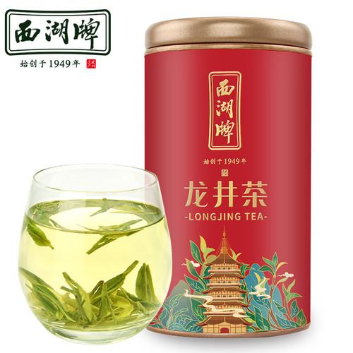 XI HU Brand Old Tea Tree Yu Qian 2nd Grade Long Jing Dragon Well Green Tea 100g