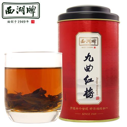 XI HU Brand Premium Grade Jiu Qu Hong Mei Red Plum Black Tea 100g