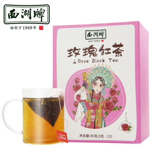 XI HU Brand Rose Flavored Black Tea with Fragrant Real Rose Bud Petals Tea Bags 45g