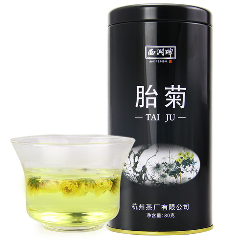 XI HU Brand Golden Fetal Chrysanthemum Bud Tea 80g