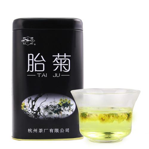 XI HU Brand Golden Fetal Chrysanthemum Bud Tea 100g