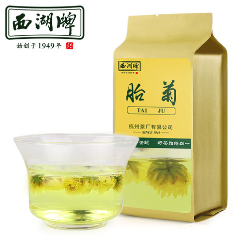 XI HU Brand Golden Fetal Chrysanthemum Bud Tea 150g