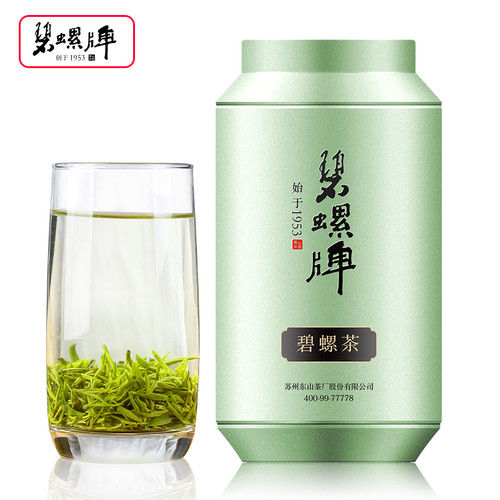 BILUO Brand Biluo Tea Yu Qian 1st Grade Bi Luo Chun China Green Snail Spring Tea 100g