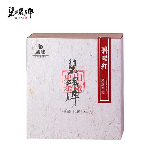 BILUO Brand Premium Grade Black Bi Luo Chun Green Snail Spring 35g