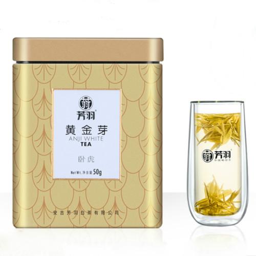 FANGYU Brand Golden Bud Yu Qian Premium Grade An Ji Bai Pian An Ji Bai Cha Green Tea 50g