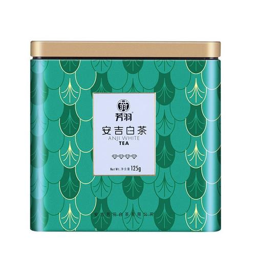 FANGYU Brand Yu Qian Premium Grade An Ji Bai Pian An Ji Bai Cha Green Tea 125g