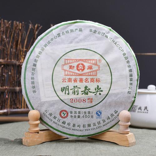 MENGKU Brand Ming Qian Chun Jian Pu-erh Tea Cake 2008 400g Raw