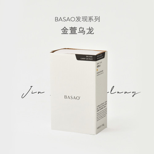BASAO Brand Taiwan Jinxuan Milk Oolong Silk Oolong Tea 80g Box
