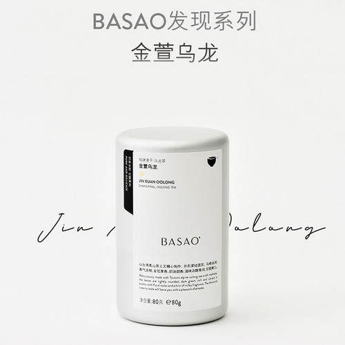 BASAO Brand Taiwan Jinxuan Milk Oolong Silk Oolong Tea 80g Tin