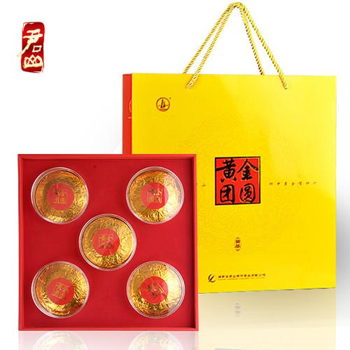 JUNSHAN Brand Jun Shan Huang Cha China Yellow Tea Cake 500g