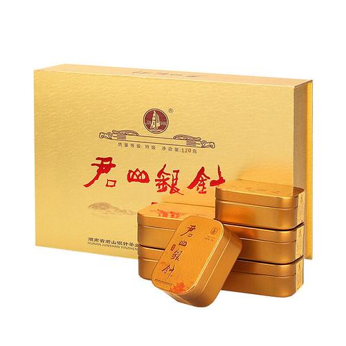 JUNSHAN Brand First Plucked Jun Shan Yin Zhen China Yellow Tea 120g