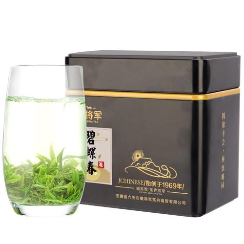 H. GENERAL Brand Ming Qian Premium Grade Nen Ya Bi Luo Chun China Green Snail Spring Tea 100g