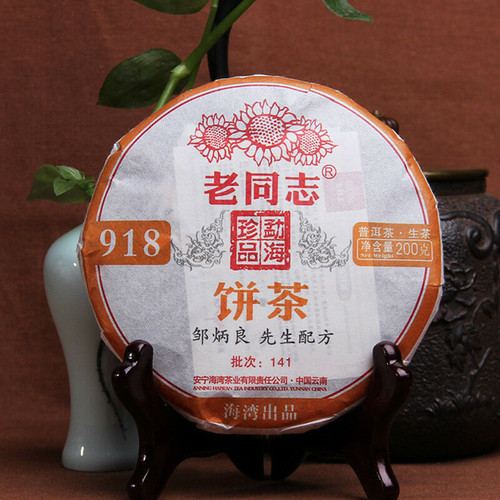 Haiwan Lao Tong Zhi Old Comrade 918 Pu'er Tea Cake 2014 200g Raw
