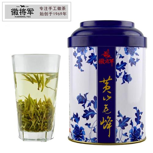 H. GENERAL Brand Yu Qian Huang Shan Mao Feng Yellow Mountain Green Tea 50g