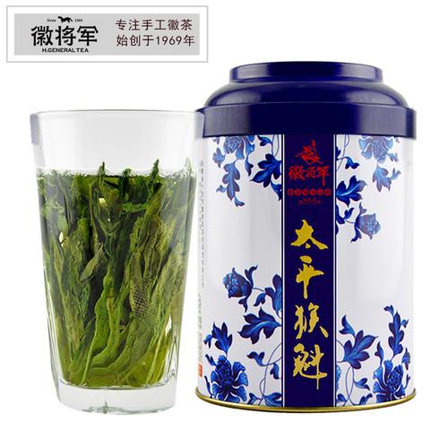 H. GENERAL Brand 1915 Tai Ping Hou Kui Monkey King Green Tea 50g