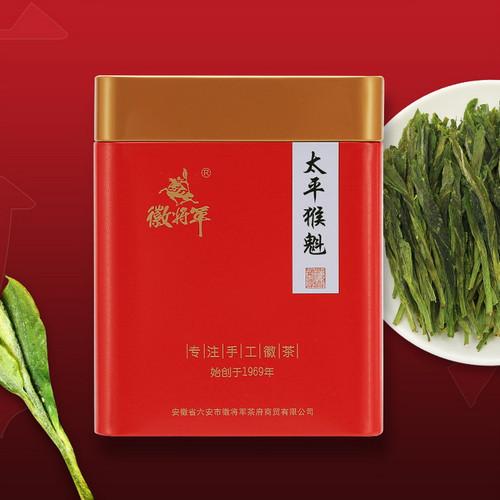 H. GENERAL Brand Shou Gong Nie Jian Yu Qian Premium Grade Tai Ping Hou Kui Monkey King Green Tea 100g