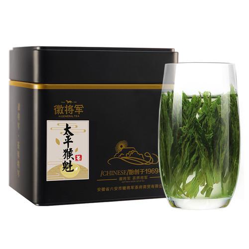 H. GENERAL Brand Shou Gong Nie Jian Ming Hou Premium Grade Tai Ping Hou Kui Monkey King Green Tea 100g