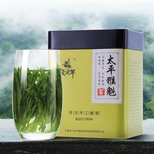 H. GENERAL Brand Orchid Fragrance Shou Gong Nie Jian Ming Hou Premium Grade Tai Ping Hou Kui Monkey King Green Tea 100g