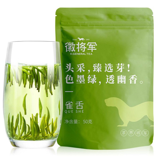 H. GENERAL Brand Ming Qian Premium Grade Que She Sparrow's Tongue Chinese Green Tea 50g