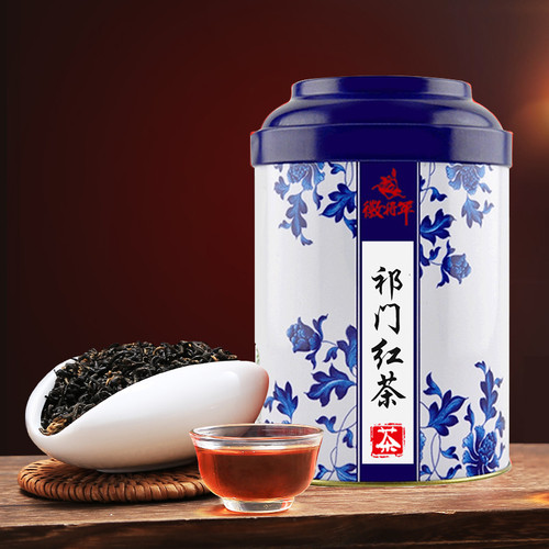 H. GENERAL Brand Qi Men Hong Cha Chinese Gongfu Keemun Black Tea 125g