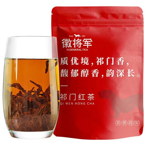H. GENERAL Brand Qi Men Hong Cha Chinese Gongfu Keemun Black Tea 250g