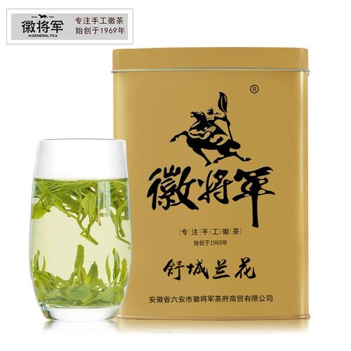 H. GENERAL Brand Shu Cheng Orchid Shucheng Lanhua Chinese Green Tea 200g