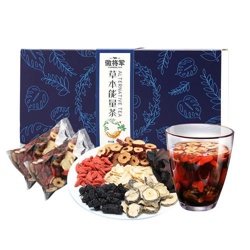 H. GENERAL Brand Herbal Energy Tea Ba Bao Cha Asssorted Herbs & Fruits Chinese Bowl Tea 250g