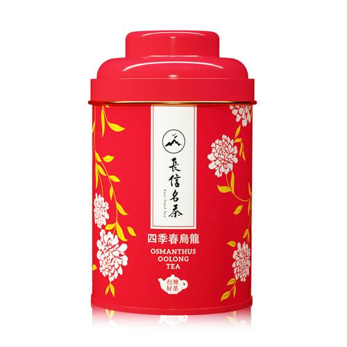 EVER TRUST TEA Brand Four Seasons Taiwan Oolong Tea 75g
