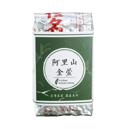 EVER TRUST TEA Brand Taiwan Jinxuan Milk Oolong Silk Oolong Tea 150g