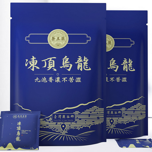 EVER TRUST TEA Brand Taiwan Dong Ding Oolong Tea 126g*2